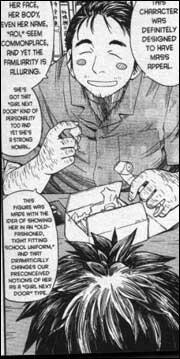 Genshikken panel 2
