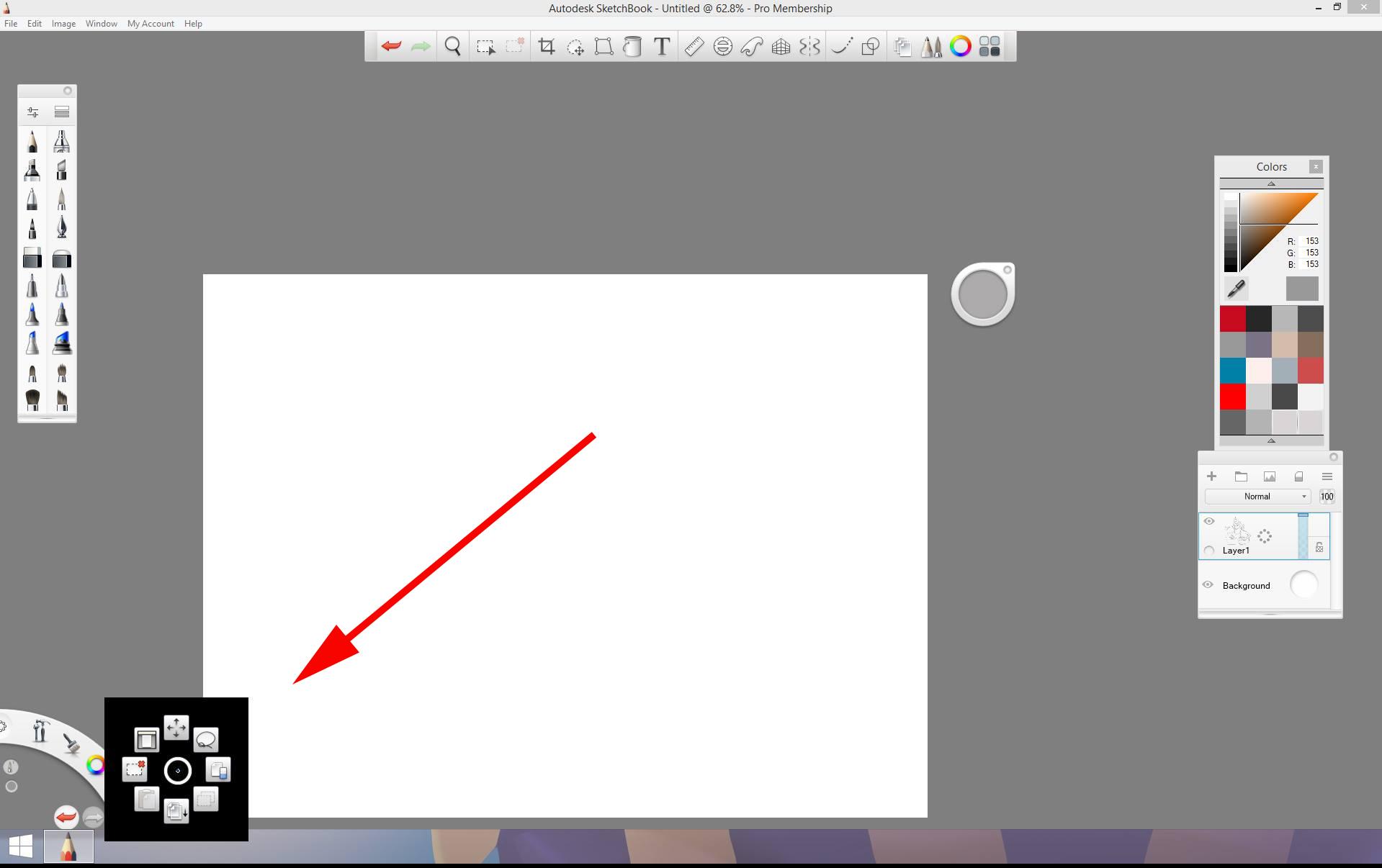 Sketchbook Pro Glitch image 1