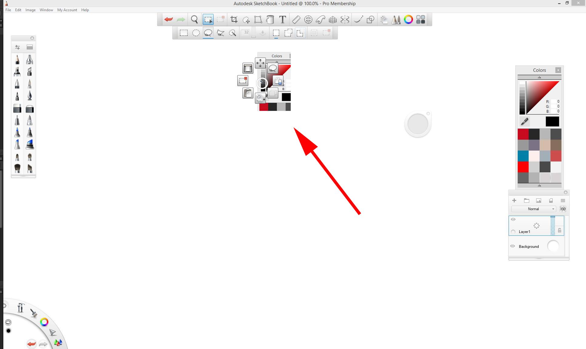Sketchbook Pro Glitch image 4