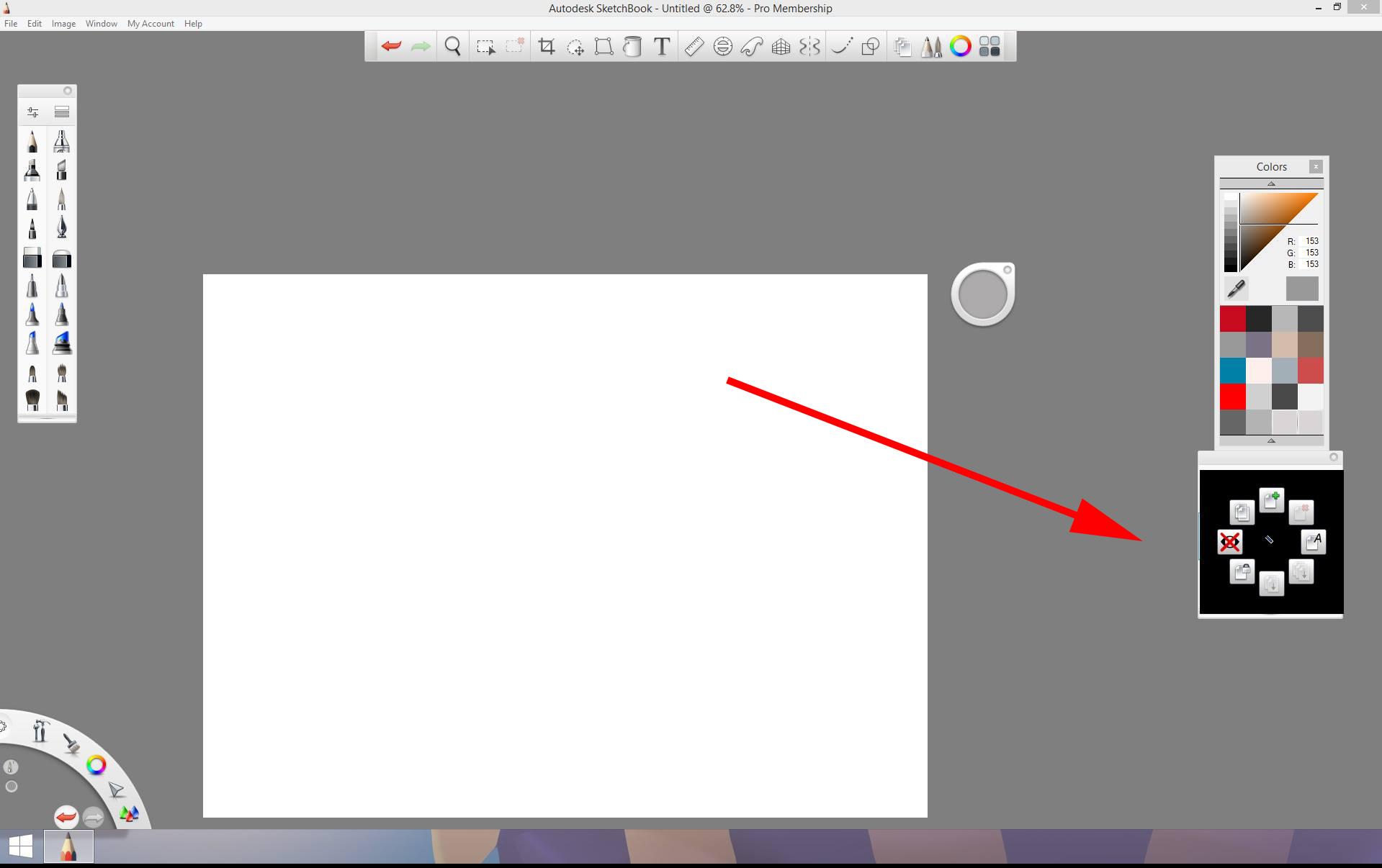 Sketchbook Pro Glitch image 2